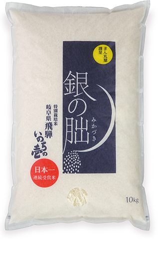 Premium Rice